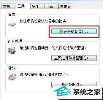 "win10系统U盘进行格式化时提示""windows无法完成格式化""的解决方法"
